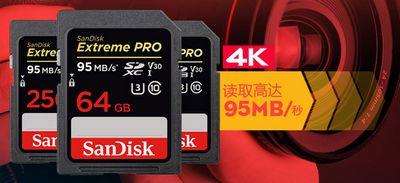 买相机必须买的配件 存储卡选购全攻略