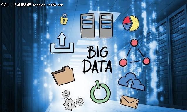 大数据战略屡败谜团,谁才是罪魁祸首?