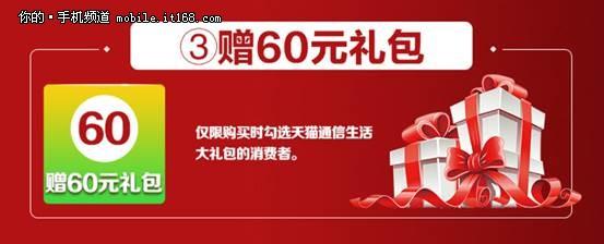 荣耀9青春版年货节首选 六大劲爆权益免费享