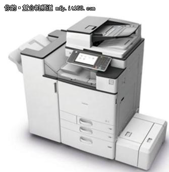 理光 MP 6054SP A3黑白复合机