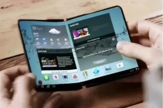 梦幻 三星可折叠屏手机年底发售:7.3寸OLED