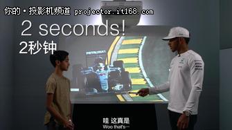 爱普生CB-696Ui超短焦互动投影机全解析