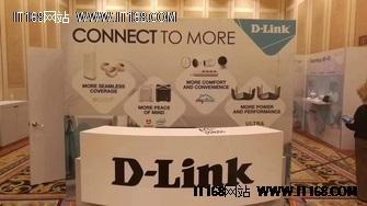 D-Link这款两款产品荣获CES 2018 创新奖