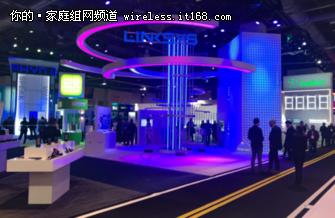 """而立之年 Linksys携""""黑科技""""亮相CES2018"""