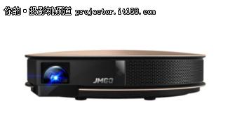 坚果 G3Pro家用投影机