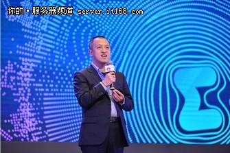 捷报频频 2017华为IT分销业务实现快速增长