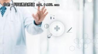 华为助力必康药业集团打造新医药综合体
