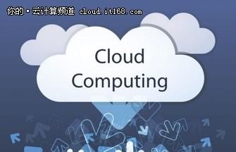 【技术手册】深入浅析云存储部署三步走