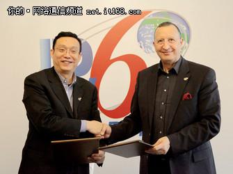 为加速IPv6落地实施 双方签署战略合作协议