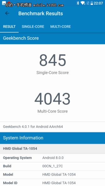 诺基亚6第二代评测:情怀落到了产品实处