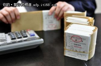 柯尼卡美能达印核票据管理系统视频案例
