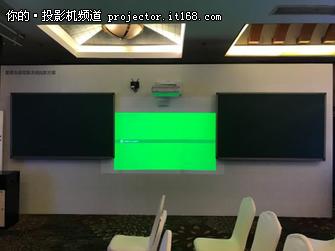 感受超短焦 爱普生教育投影机巡展启动