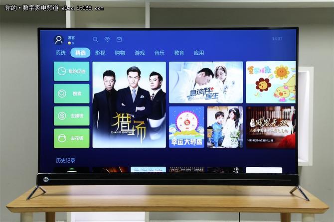 长虹人工智能电视Q5K语音测试