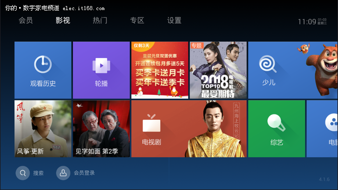 智能电视五款好用点播软件,当贝强烈推荐!