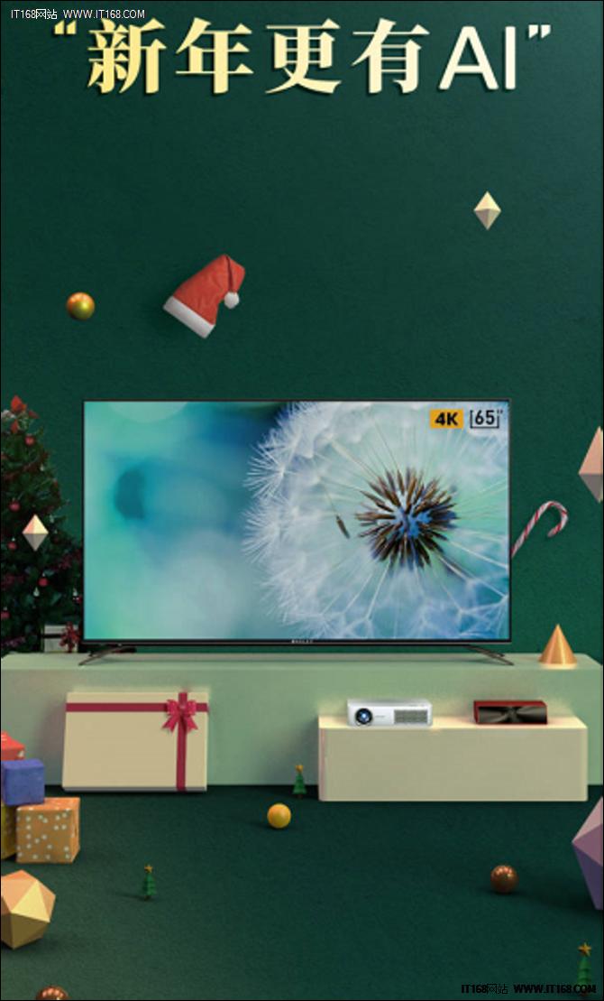 微鲸新年再发重磅新品大屏影音旗舰产品