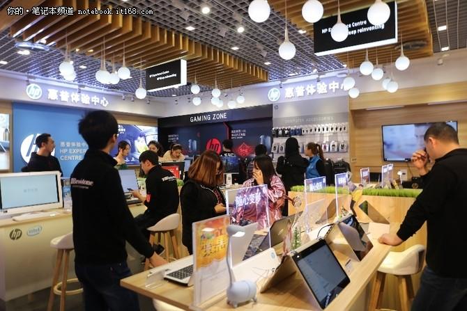 惠普携宏图三胞打造国内首家线下体验店
