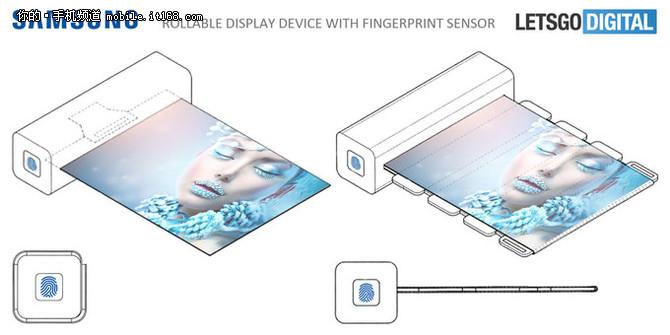 三星再曝黑科技 指纹识别触发屏幕折叠