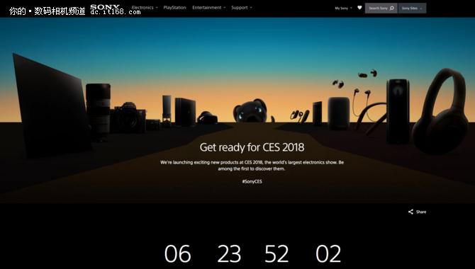 索尼CES倒计时 1月8日或有新品相机发布