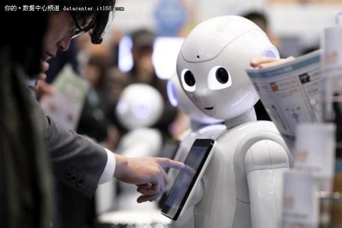 用人工智能打造数字企业的新名片!