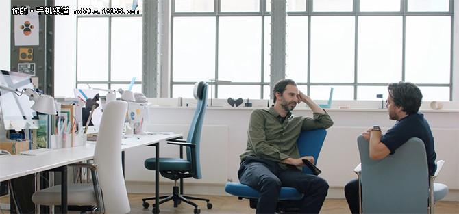 苹果总部价值1200刀的办公椅
