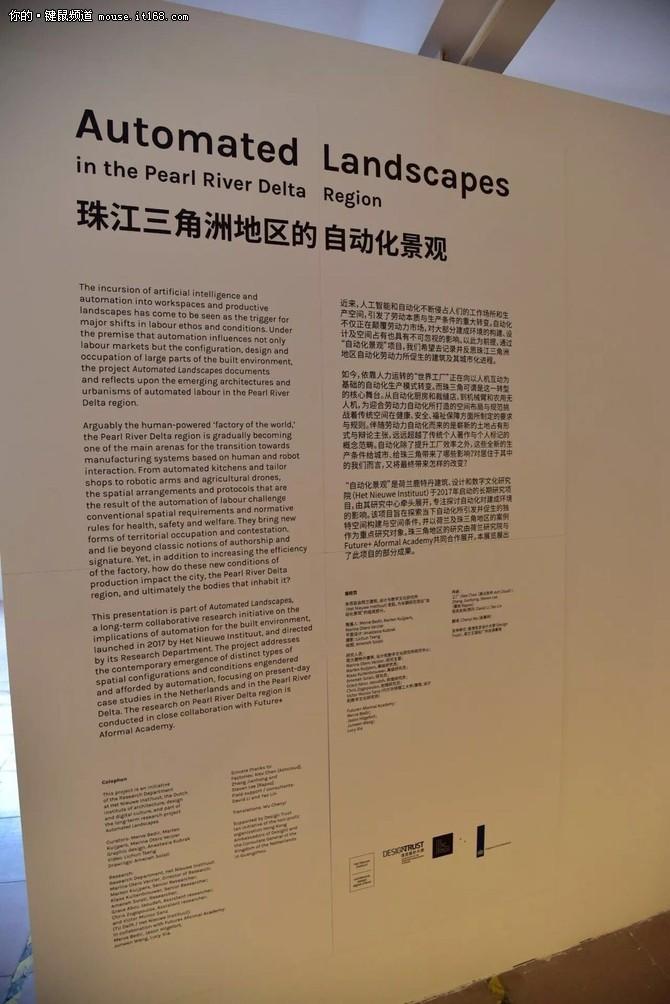 雷柏参展深圳双年展,获国内外学者赞誉