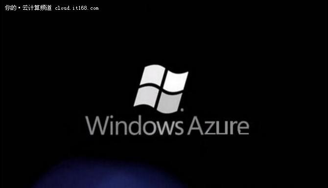 微软收购Avere,打响2018年云战争第一炮
