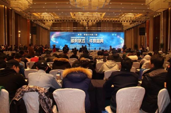 虚拟现实创新创业大赛南昌赛区颁奖仪式