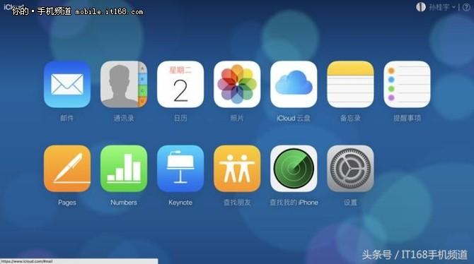 如何定位iPhone的位置?