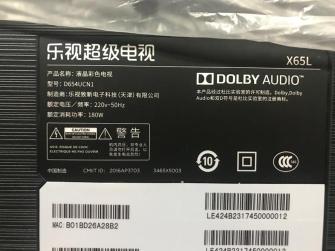 真的爱上了它 乐视超级电视X65L开箱体验