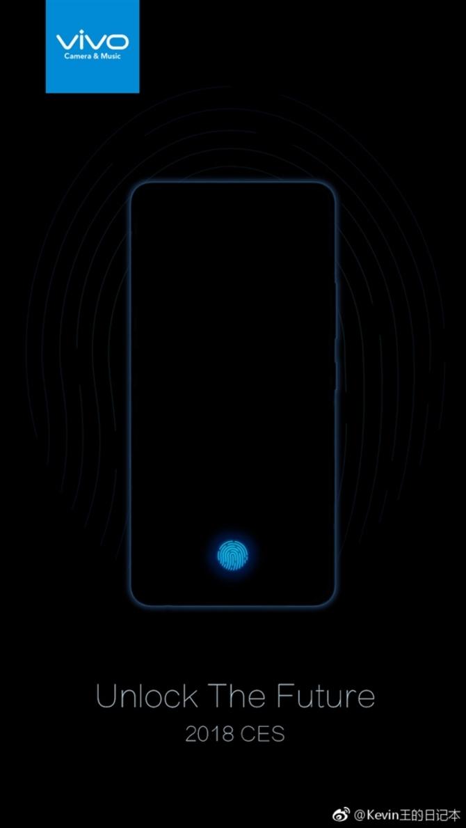 不是Xplay7!vivo首款屏下指纹手机可能是X20 Plus UD