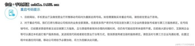 中国移动的日租卡来了 500MB流量仅1块钱