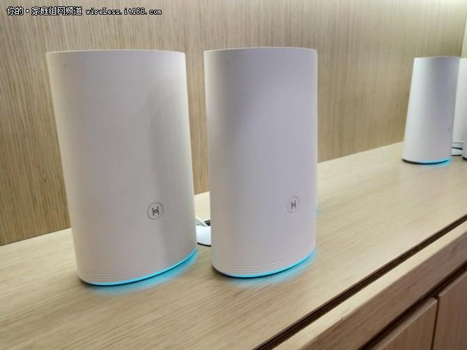 华为发布Q2套装实现Wi-Fi无死角