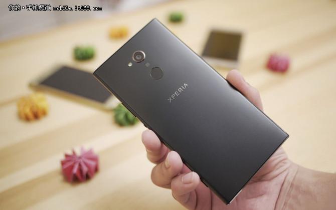 索尼Xperia XA2 Ultra发布 定价2999元
