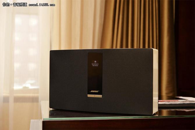 每一款都是经典 精选最受欢迎的酒店音箱
