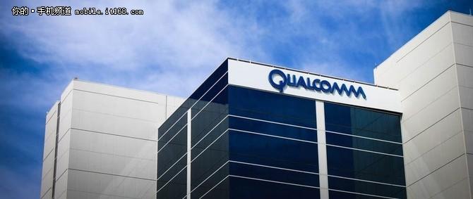 提升3倍续航 高通蓝牙芯片QCC5100发布