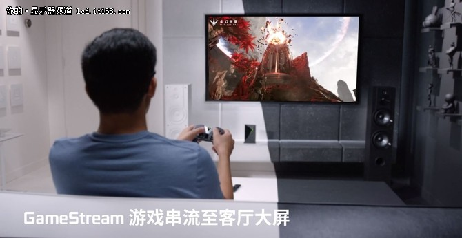 NVIDIA推65吋4K HDR显示器 内置SHIELD