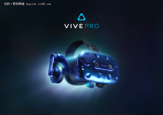 直击CES2018:HTC VIVE软硬件全新升级