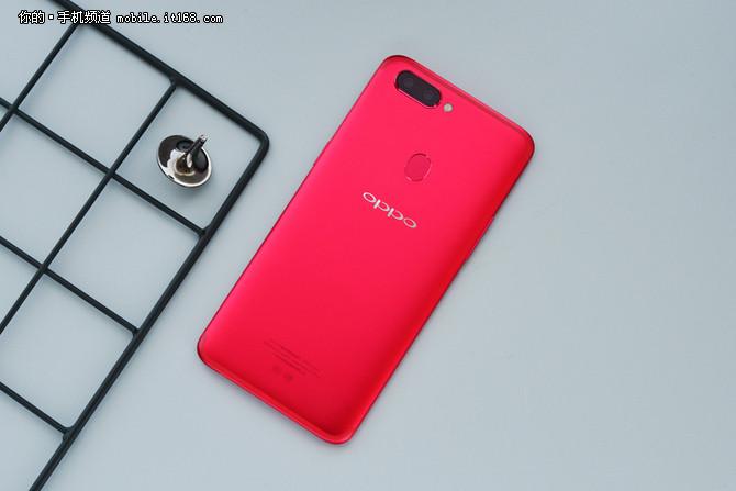 拍照手机OPPO R11s热销中