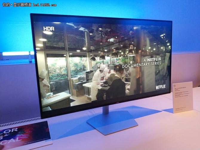 CES2018戴尔发布两款S系列超窄边显示器