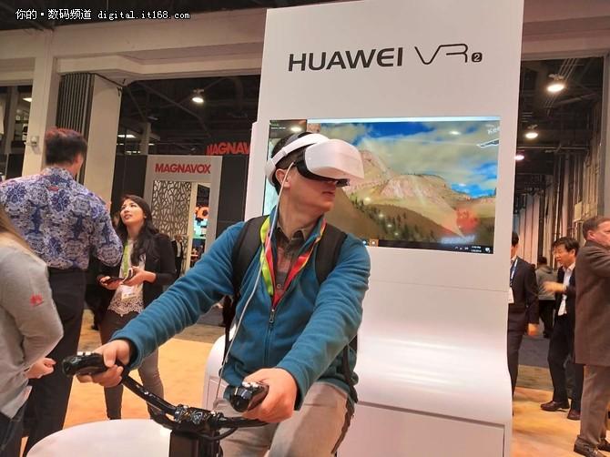 CES 2018:华为发布新品VR 2