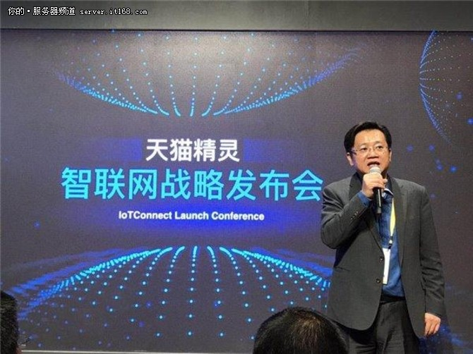 阿里巴巴CES亮相 与联发科合推IoT蓝牙芯片