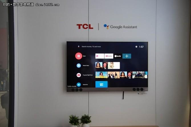 量子点+人工智能 TCL CES展示大国品牌实力