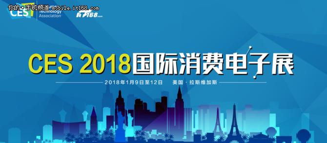 CES2018回顾:华为入美受阻vivo抢眼