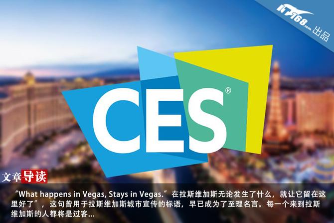 CES2018:手机PC傻傻分不清 8K显示引领未来