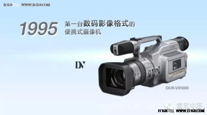 不是你以为的索尼Handycam 作者:甘兆瑞