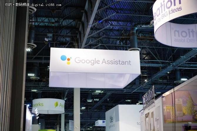 智能家居:谷歌与亚马逊的赌城对决