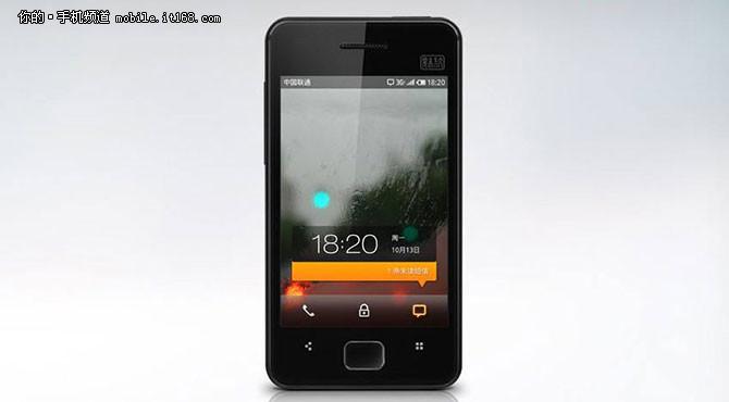从魅蓝回归小圆点 看魅族4次手机操控的变迁
