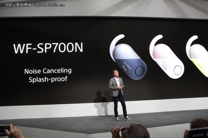 音频:无线、智能已成未来发展趋势
