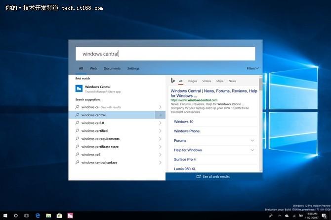 微软正在将Cortana 从Windows 10中移除