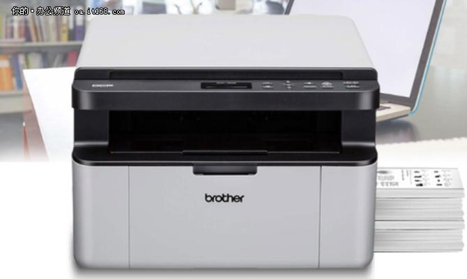 兄弟DCP-1608多功能打印机一体机999畅销中
